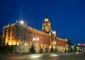 Ekaterinburg Town Hall