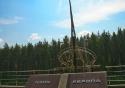 The East West Obelisk in Ekaterinburg